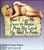 Wall Plaque - Bedtime Prayer 9. BISQUE (Unpainted)